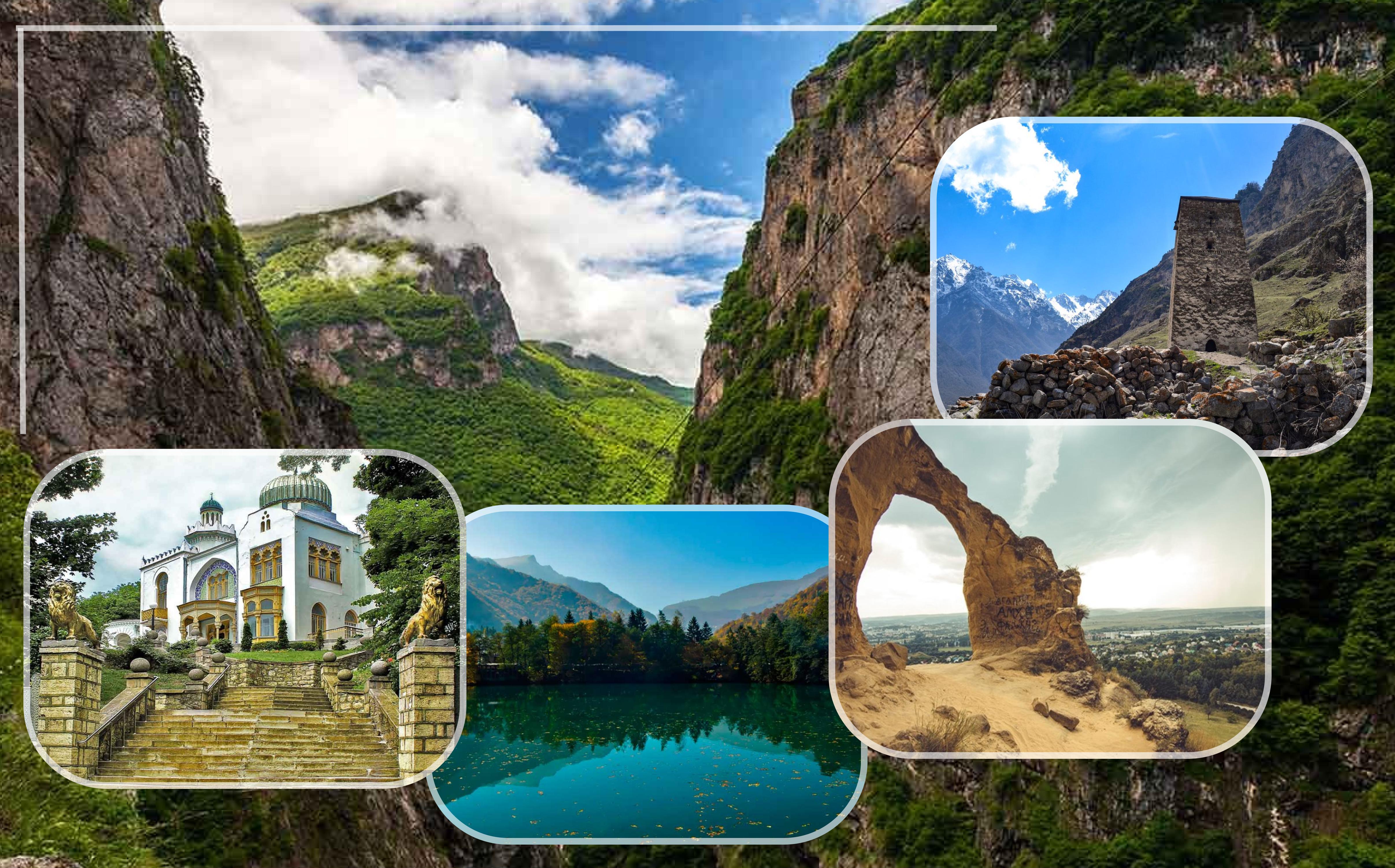 Туры выходного дня, Верхняя Балкария
