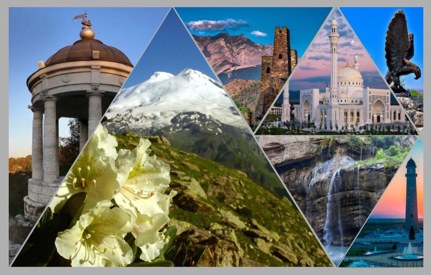 Туры по Кавказу, цикличные туры