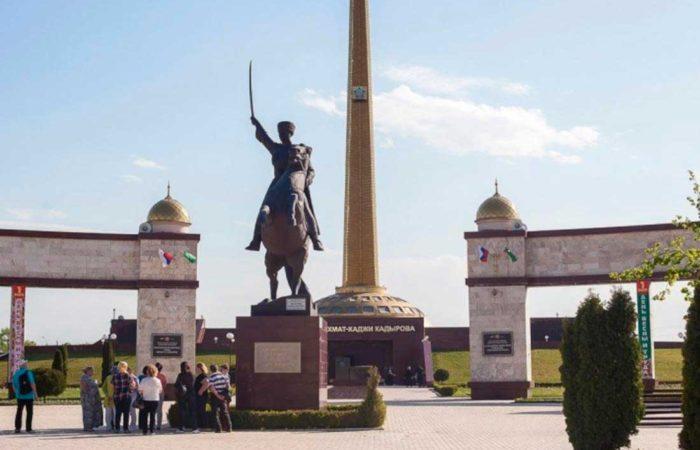 Музей им. Ахмада-Хаджи Кадырова, г. Грозный.