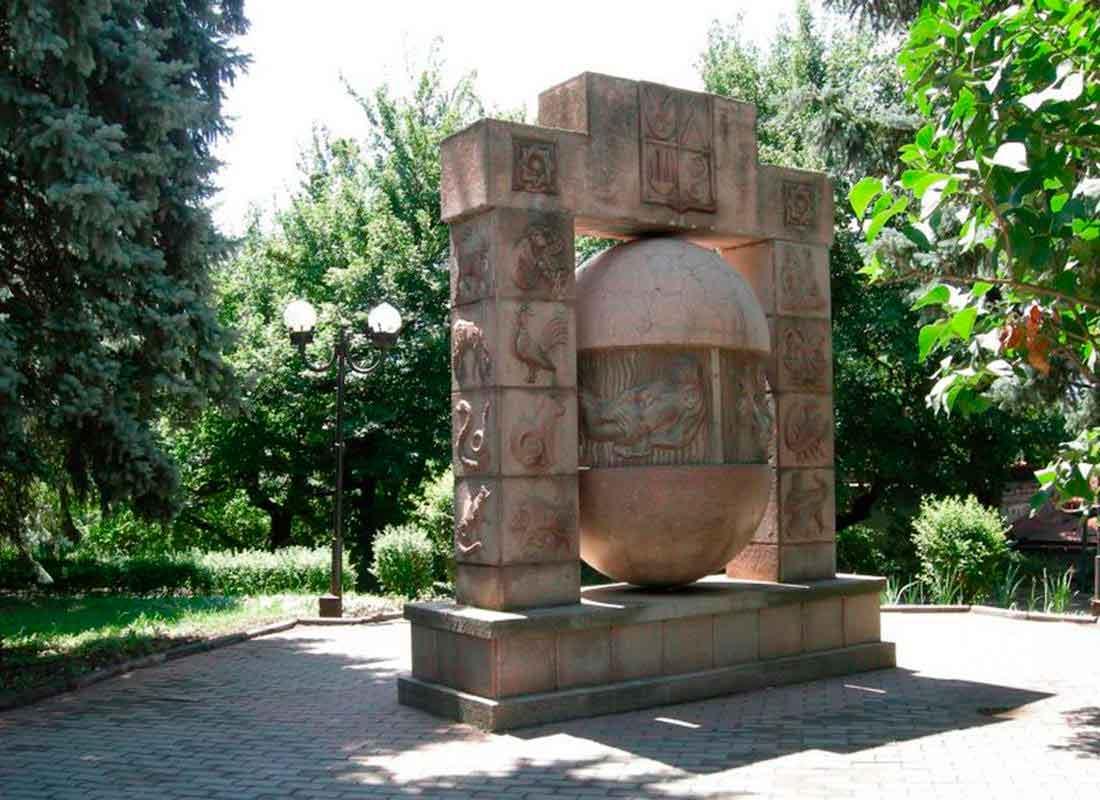 Восточный календарь, г. Железноводск.