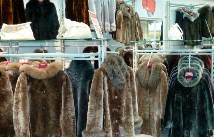 Выставочный зал меховой фабрики Алеф.