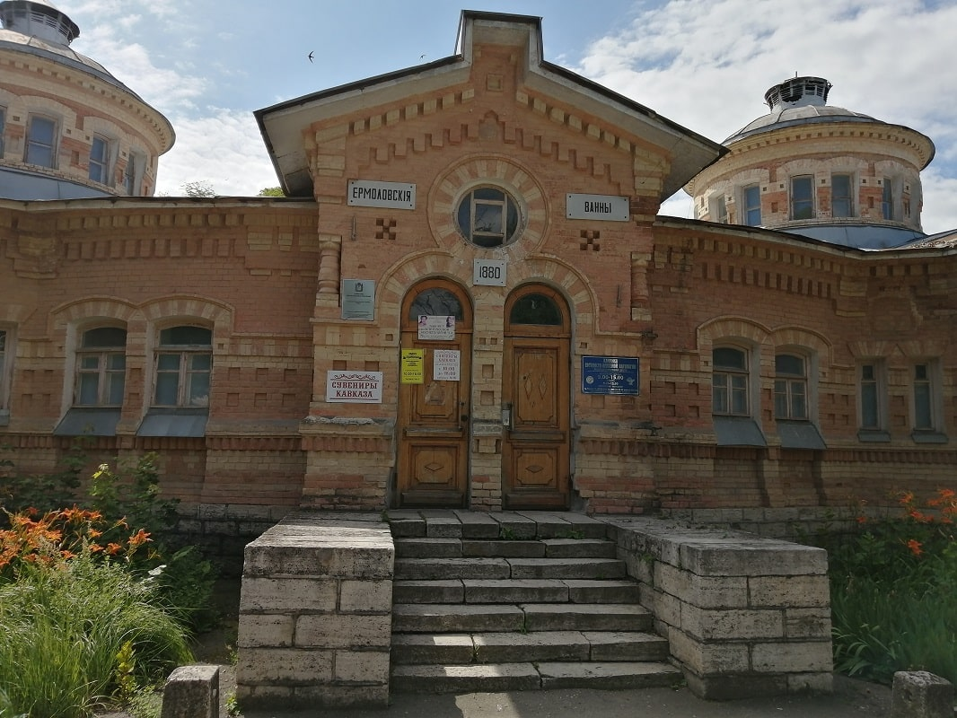 Грязевые ванны Ермоловские Пятигорск