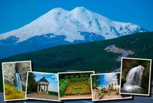 Джилы-Су в Кабардино-Балкарии