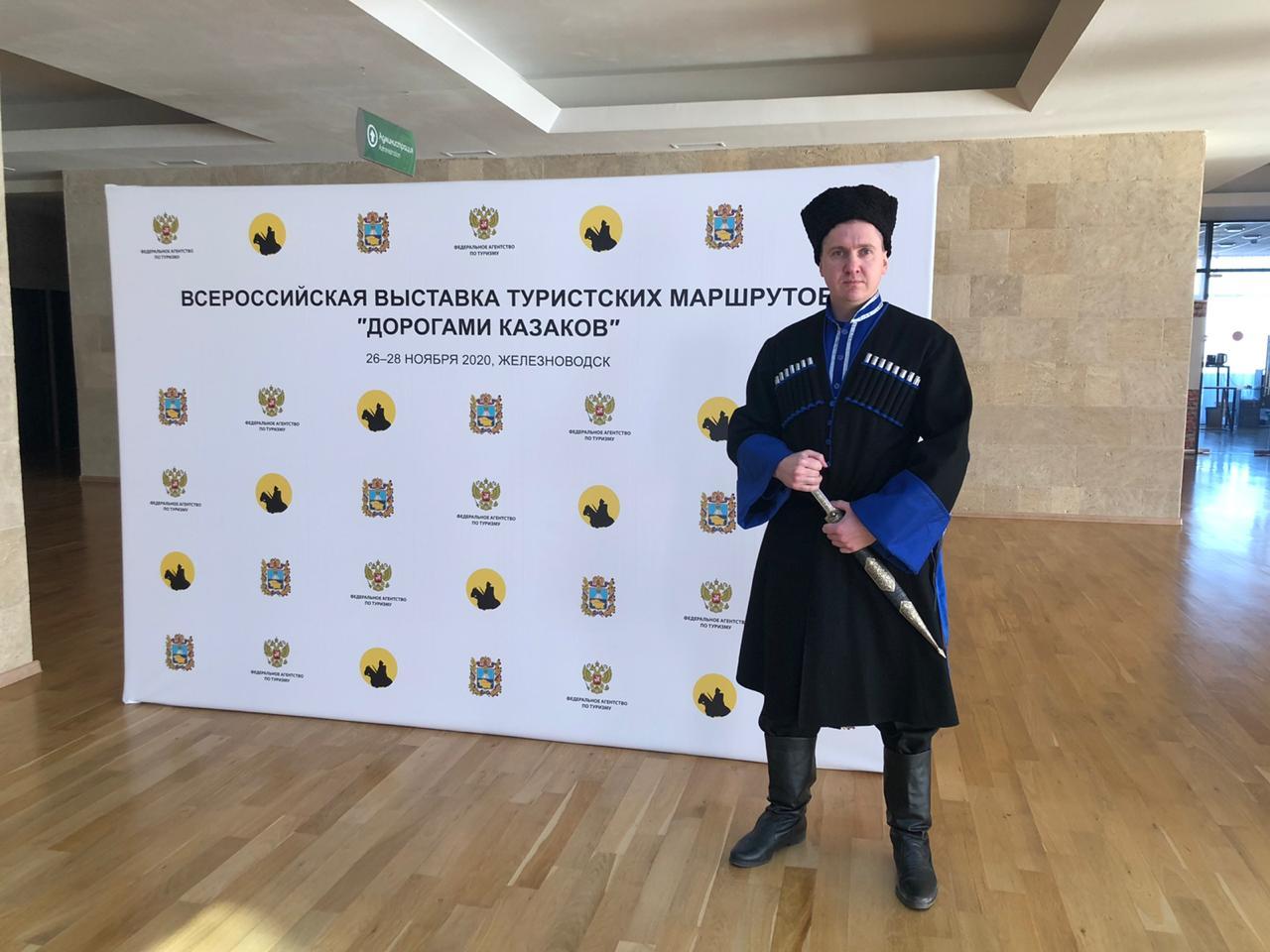 Экскурсии из Пятигорска. Казаки