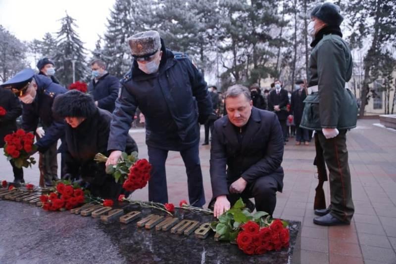 Пятигорск отметил день освобождения от фашистов