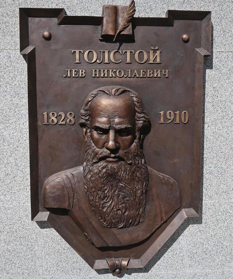 Терренкур Л.Н.Толстого