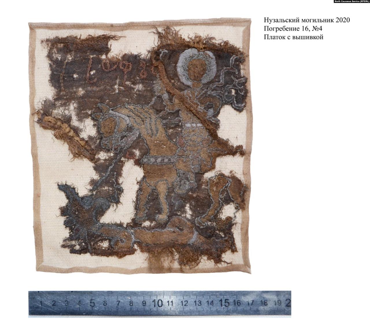 Найденные артифакты в Северной Осетии