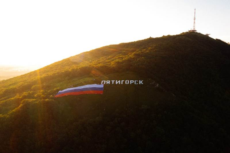 Пятигорск поздравил с Днем России