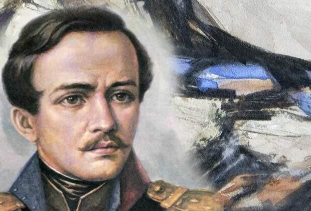 День памяти М.Ю. Лермонтова