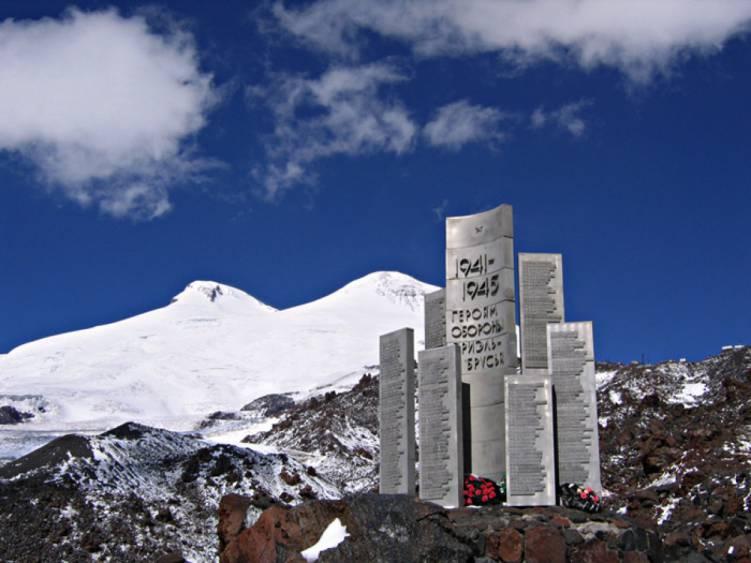 Битва за Кавказ - годовщина победы